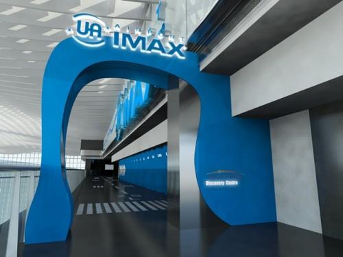 IMAX at Hong Kong Airport - mock up