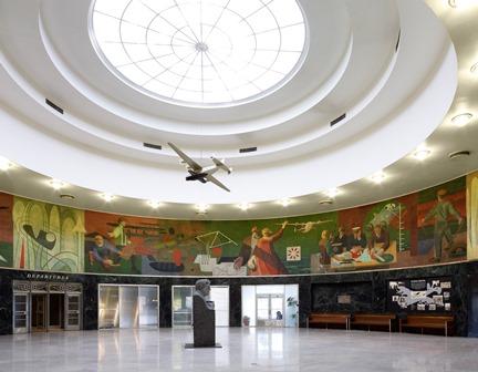 """Flight""  James Brooks  Marine Air Terminal, Queens NY"