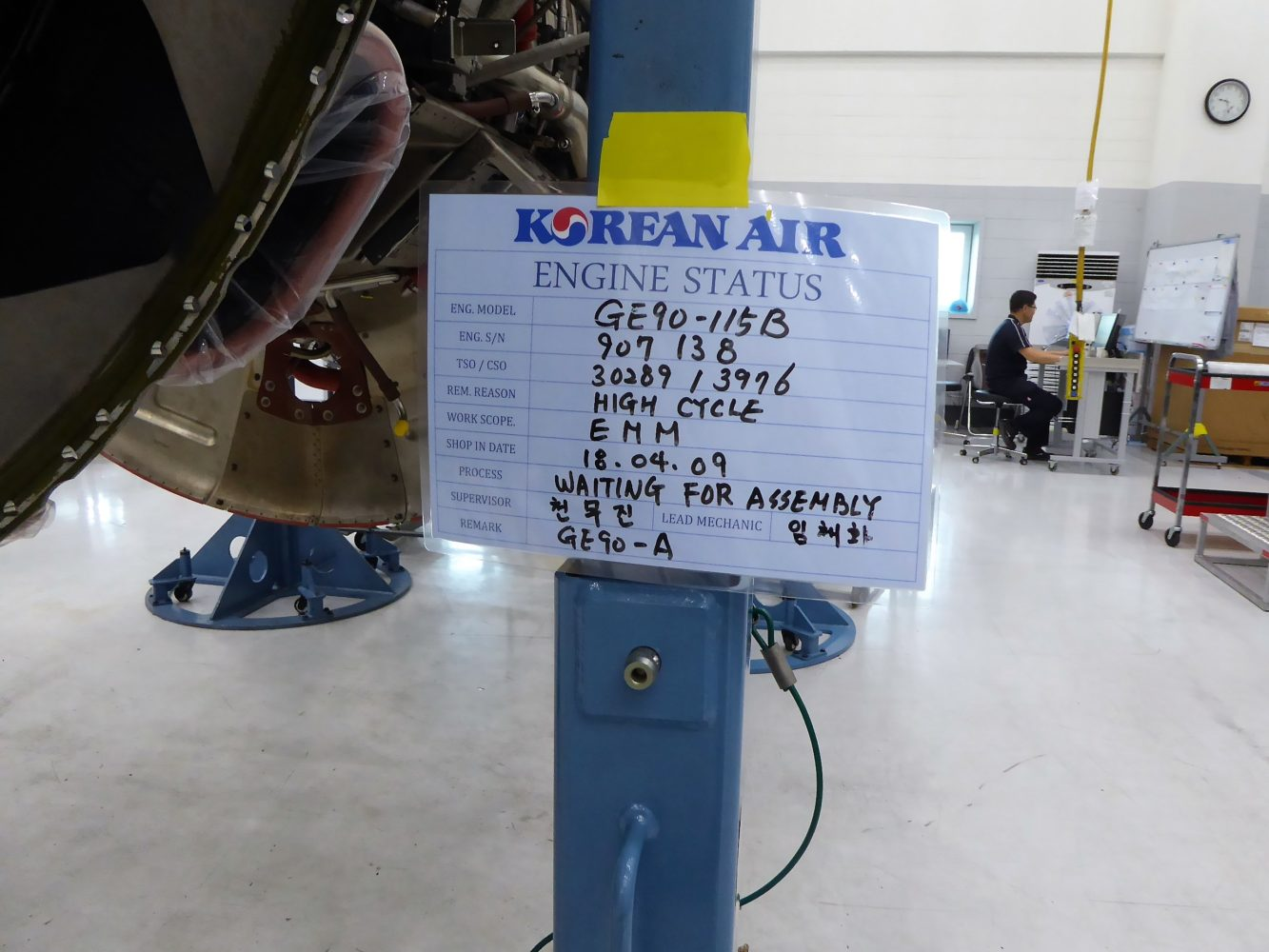 Korean Air: behind the scenes, tech-wise